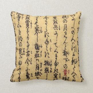 Asian Calligraphy 2 Cushion