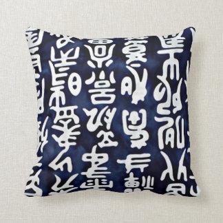 Asian Calligraphy Cushion
