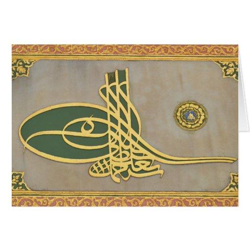 Asian Calligrapy - Tughra Greeting Card