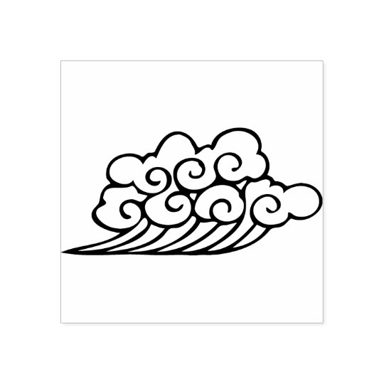 Asian Cloud Rubber Stamp