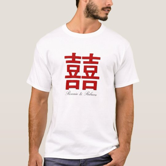 Asian double happiness wedding t-shirt