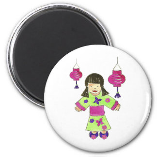 Asian Girl and Paper Lanterns Refrigerator Magnet
