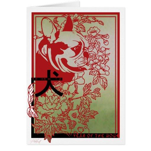 Asian Inspired French Bulldog Illustration Greeting Card