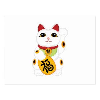 Asian Kitty Postcard