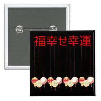 Asian Lanterns Buttons