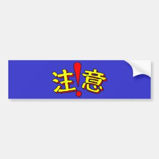 Asian Pop Comic Writing Bumper Sticker