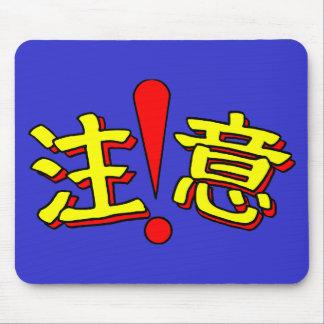 Asian Pop Comic Writing Mouse Pad