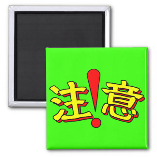 Asian Pop Comic Writing Square Magnet