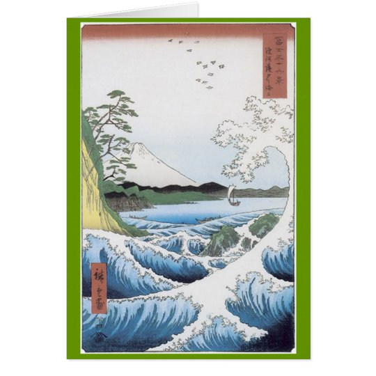 Asian Splendour Greeting Card