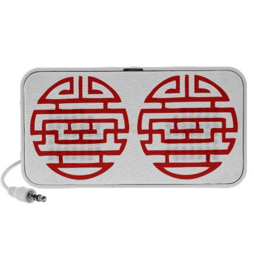 Asian style speakers