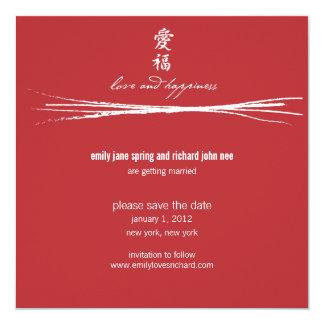 Asian Symbol Love and Happiness Wedding 13 Cm X 13 Cm Square Invitation Card