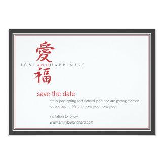 Asian Symbol Love and Happiness Wedding 13 Cm X 18 Cm Invitation Card