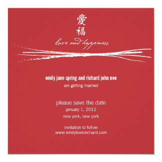Asian Symbol Love and Happiness Wedding Card