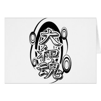 Asian Tattoo Greeting Card
