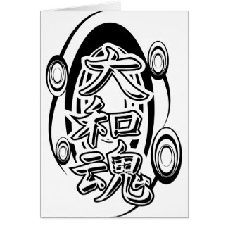 Asian Tattoo Cards