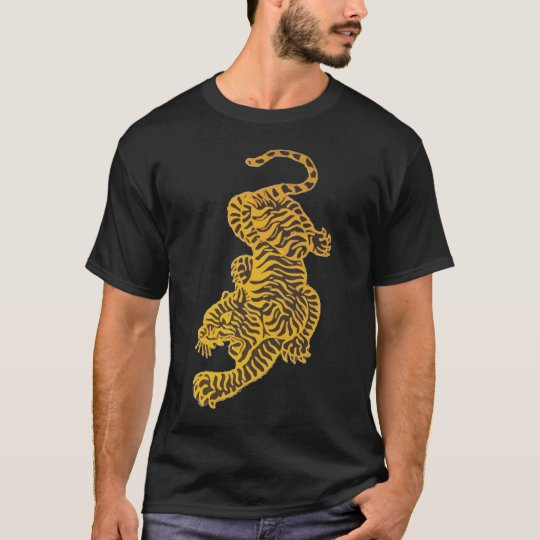 Asian Tiger T-Shirt