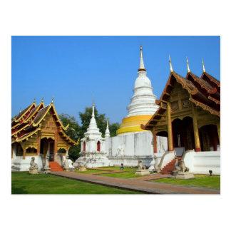 Asian Treasures - Temples in Thailand Postcard