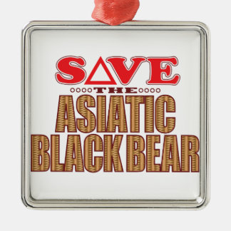 Asiatic Bear Save Christmas Ornament