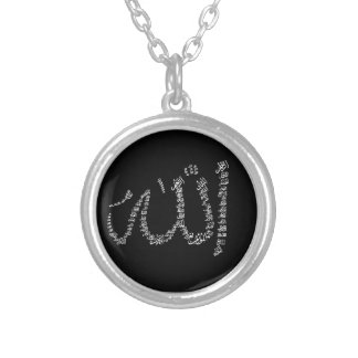 Asma Ul Husna necklace. Silver Plated Necklace