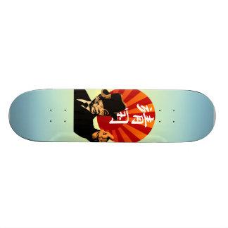 Aso Japan 2 Skate Board Deck