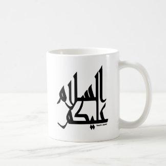 Assalam Alaikum Basic White Mug