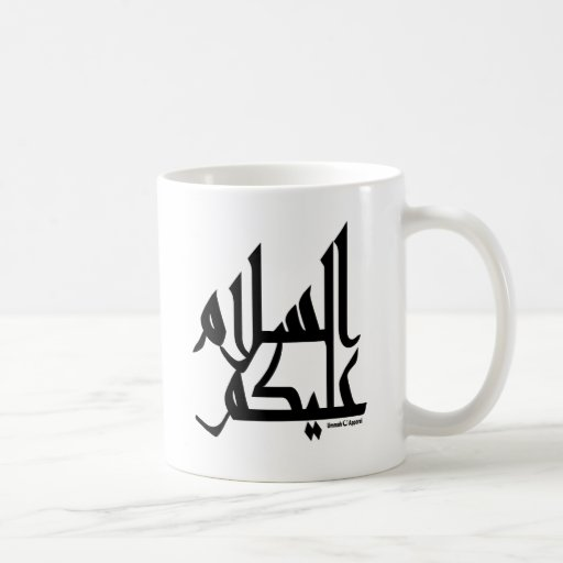 Assalam Alaikum Coffee Mugs