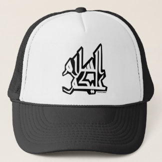 Assalam Alaikum Trucker Hat