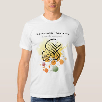 Assalamu 'alaikum - Arabic calligraphy Art T Shirt