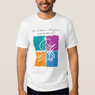 Assalamu 'alaikum - Arabic calligraphy Art T-shirt