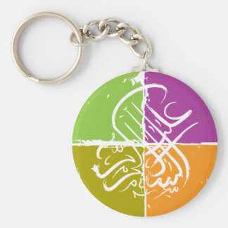 Assalamu 'alaikum - Arabic calligraphy Key Ring