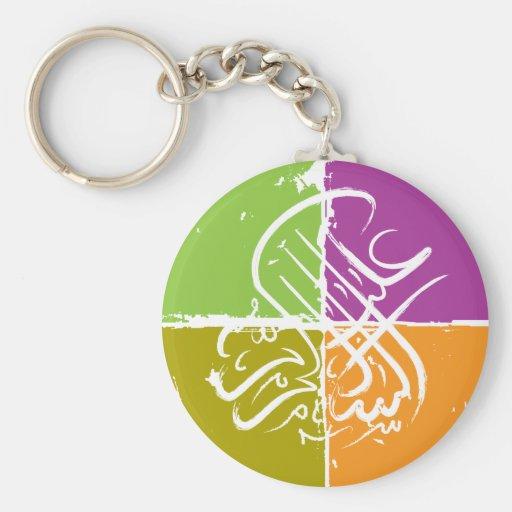 Assalamu 'alaikum - Arabic calligraphy Key Chains