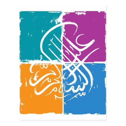 Assalamu 'alaikum - Arabic calligraphy Post Cards