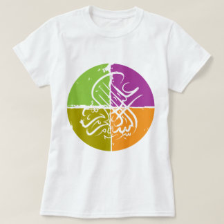 Arabic Calligraphy T Shirts Shirt Designs Zazzle Uk