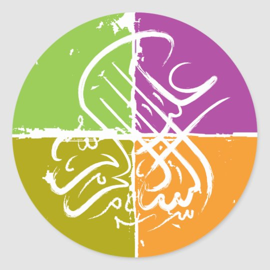 Assalamu alaykum classic round sticker