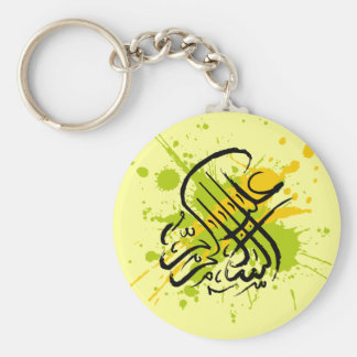 Assalamualaikum Basic Round Button Key Ring