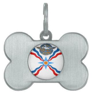 assyrian-Flag Pet Tag