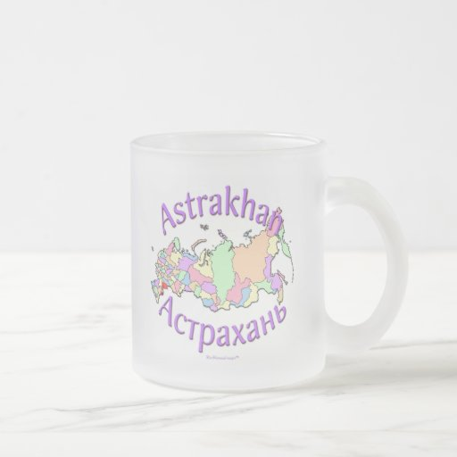 Astrakhan City Russia Coffee Mugs