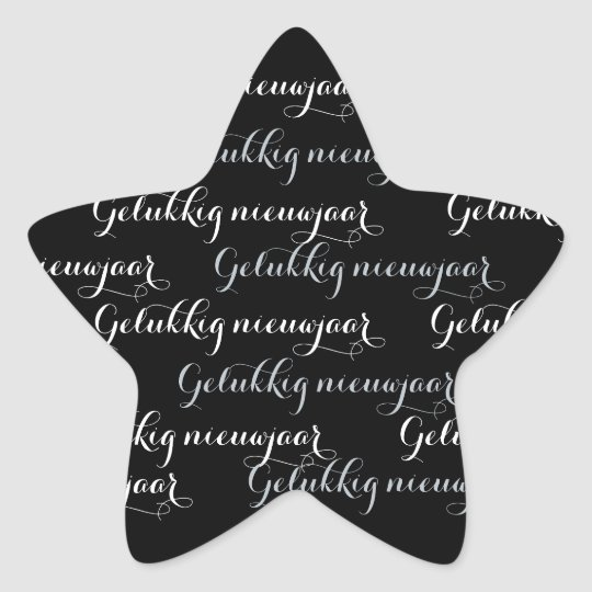 ASTRE Christmas text sticker happy niewjaar