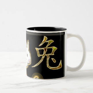 astro chinese rabbit Two-Tone coffee mug