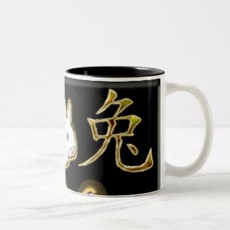 astro chinese rabbit Two-Tone mug