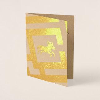 Astrological Sign Aries Foil Decor Custom Text Foil Card