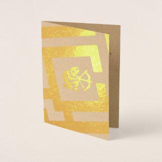 Astrological Sign Sagittarius Foil Custom Text Foil Card