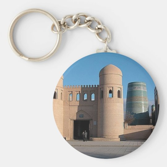 Ata Darvaza Gate Basic Round Button Key Ring