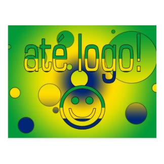 Até Logo! Brazil Flag Colors Pop Art Post Cards