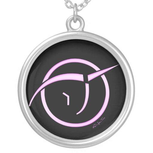 Atheist Symbol Jewelry