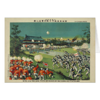 Attack on Beijing Castle During Boxer Rebellion Greeting Card