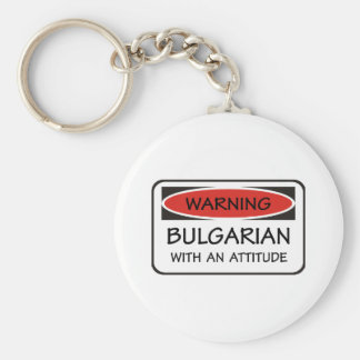 Attitude Bulgarian Key Ring