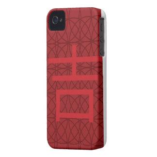 Auspicious iPhone 4 Case