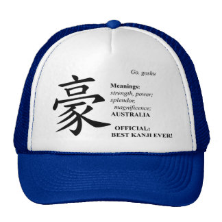 Australian Pride Cap