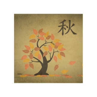 Autumn (秋) Fall Tree Leaves Wood Wall Art
